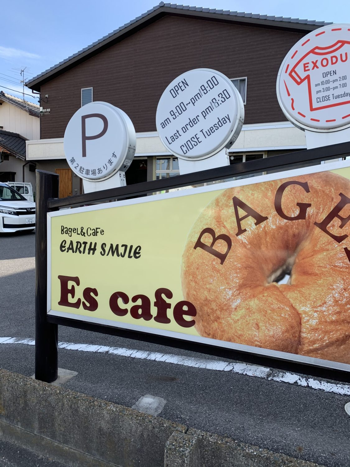 Earth Smile cafe  ES cafe